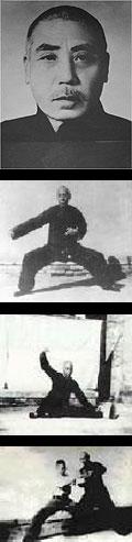Chen Fake - Houilles - Aramis - Tai chi chuan - Tai-chi-chuan - Martial - Tai-chi-chuan Martial - Tai-chi-chuan Santé - Qi Gong - Sanda - Gu Qi Dao - Épée du style Yang