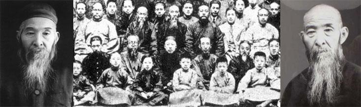 Sun Lutang - Famille Yang - Tai chi chuan - Tai-chi-chuan - Aramis - Houilles