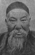 Yang Chien-Hou - Houilles - Aramis - Tai chi chuan - Tai-chi-chuan - Martial - Tai-chi-chuan Martial - Tai-chi-chuan Santé - Qi Gong - Sanda - Gu Qi Dao - Épée du style Yang