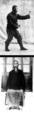 Sun Lutang - Houilles - Aramis - Tai chi chuan - Tai-chi-chuan - Martial - Tai-chi-chuan Martial - Tai-chi-chuan Santé - Qi Gong - Sanda - Gu Qi Dao - Épée du style Yang