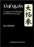 Taiji Quan - Tai chi chuan - Tai-chi-chuan - Martial - Tai-chi-chuan Martial - Tai-chi-chuan Santé - Qi Gong - Sanda - Gu Qi Dao - Aramis - Houilles