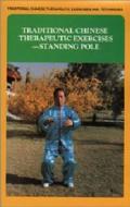 Traditional Chinese Therapeutic exercises - Tai chi chuan - Tai-chi-chuan - Martial - Tai-chi-chuan Martial - Tai-chi-chuan Santé - Qi Gong - Sanda - Gu Qi Dao - Aramis - Houilles